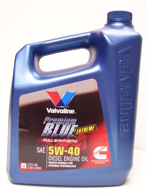 Image Result For Valvoline T Premium W Engine Oil Price