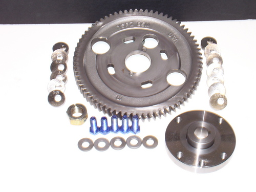 P Pump Drive Hub Assembly 30MM